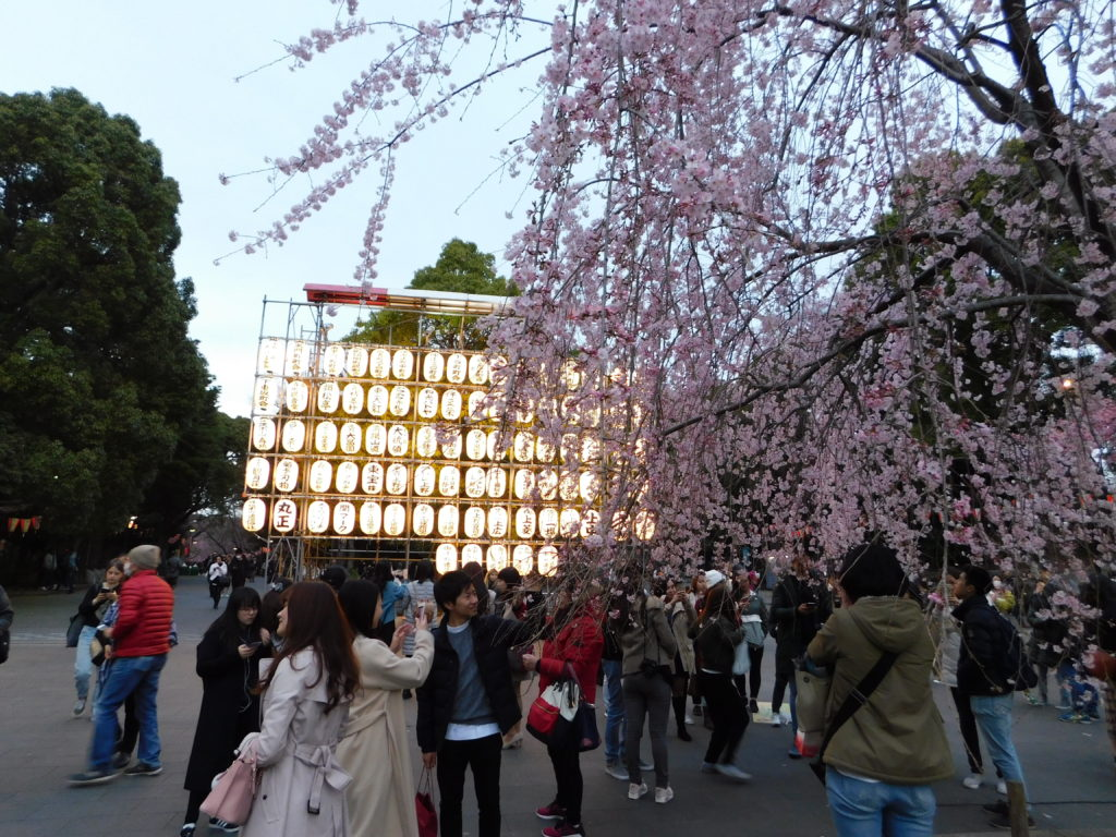 Ueno Park Entrance