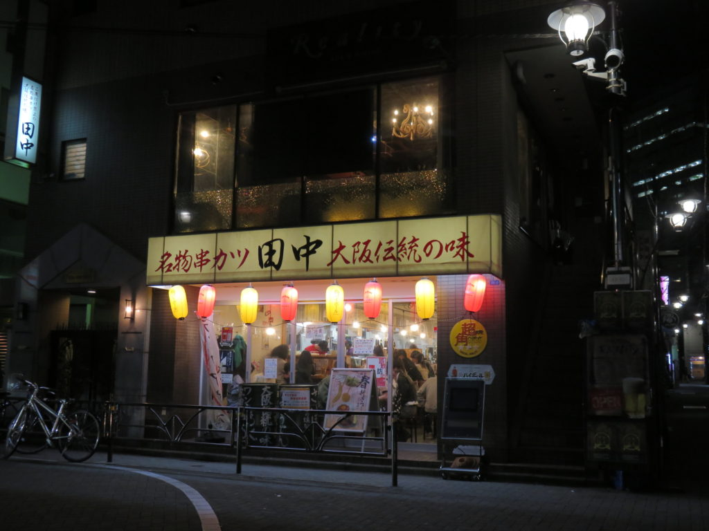 shibuya-shinsen