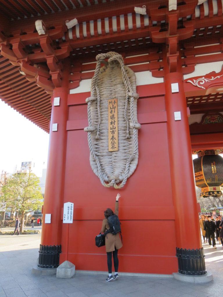 Kaminarimon at Sensoji