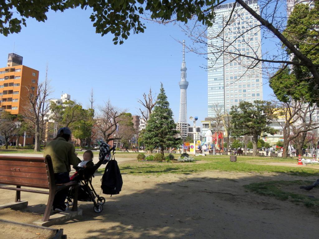 Kinshi park