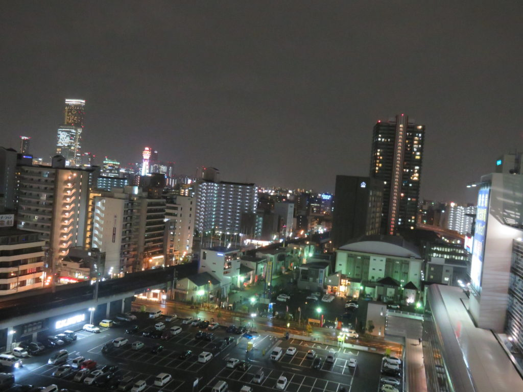 Small street at night in Osaka