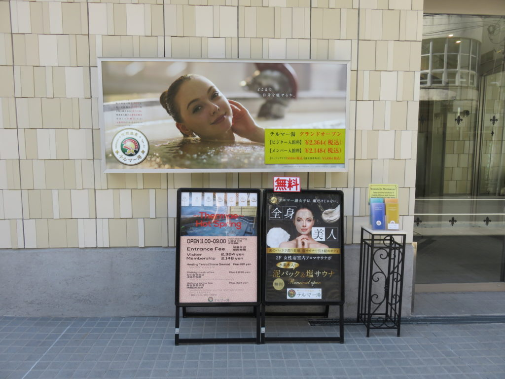 Services at Thermae-yu