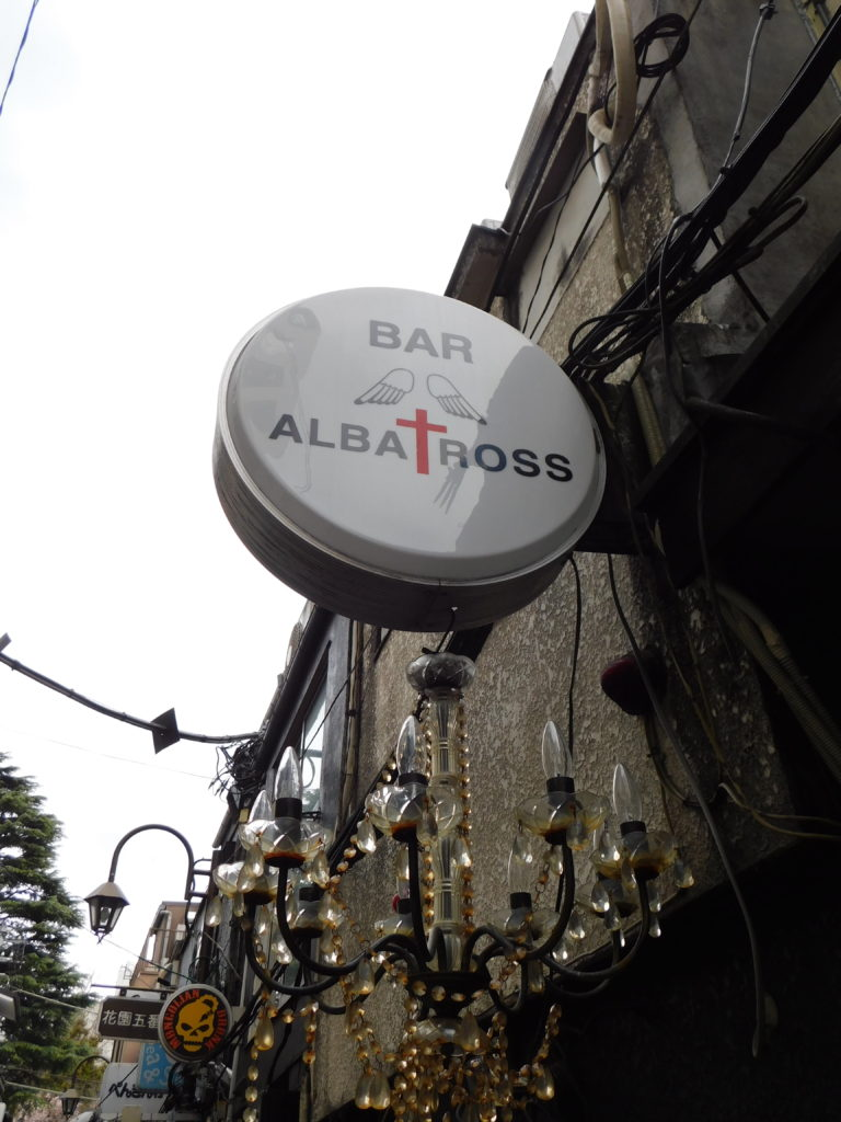 Bar Albatross