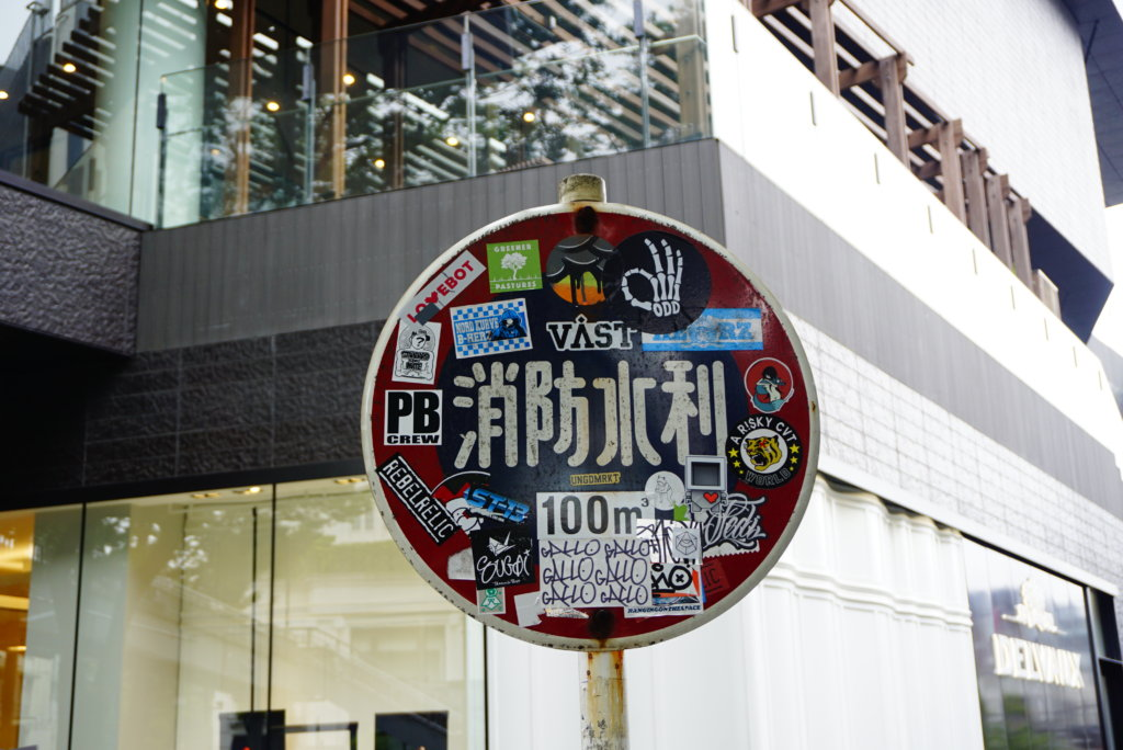 Tip: Look out for this 'Cat Street' signpost