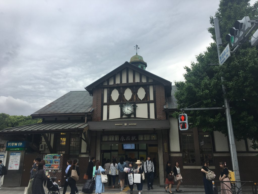 The quaint exterior of Harajuku station