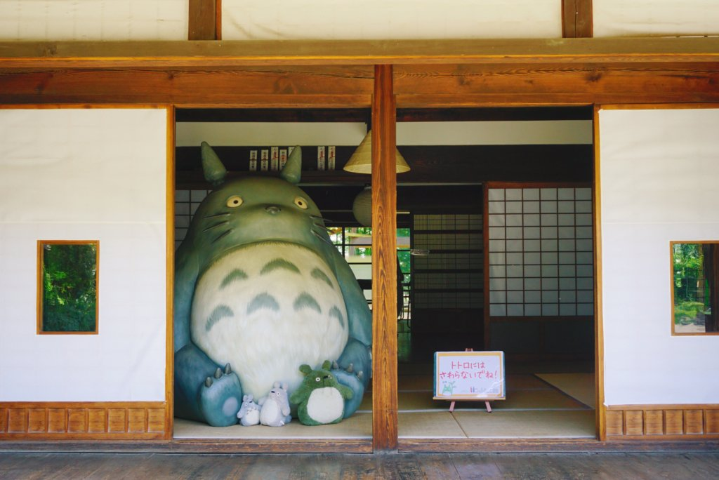 Totoro is waiting for you!