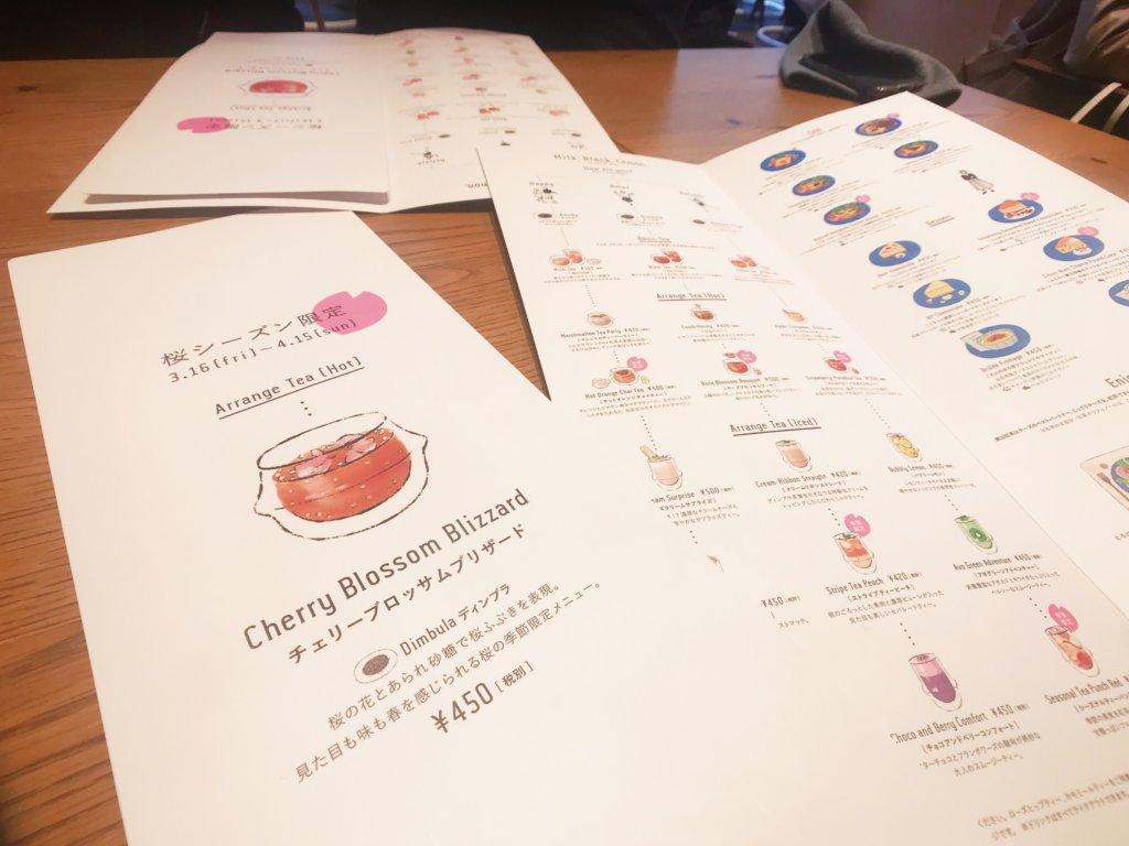 Look at this menu! However will you choose?