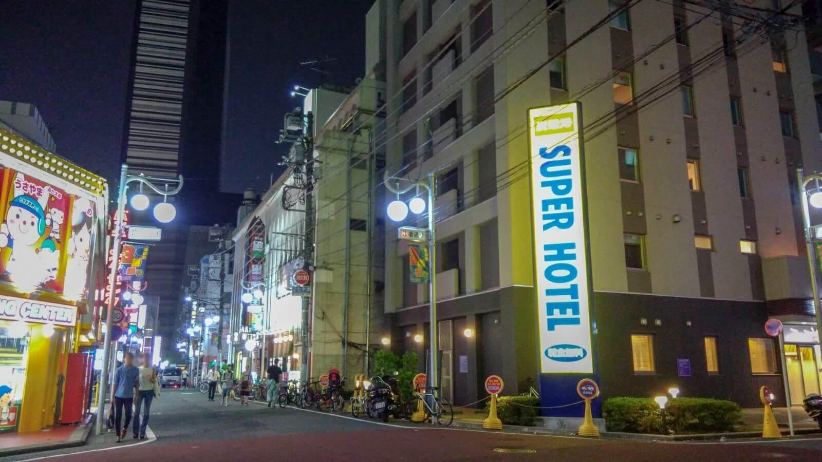 View of Super Hotel Shinjuku Kabukicho and the arcades.