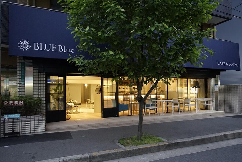 BLUE Blue Restaurant Front