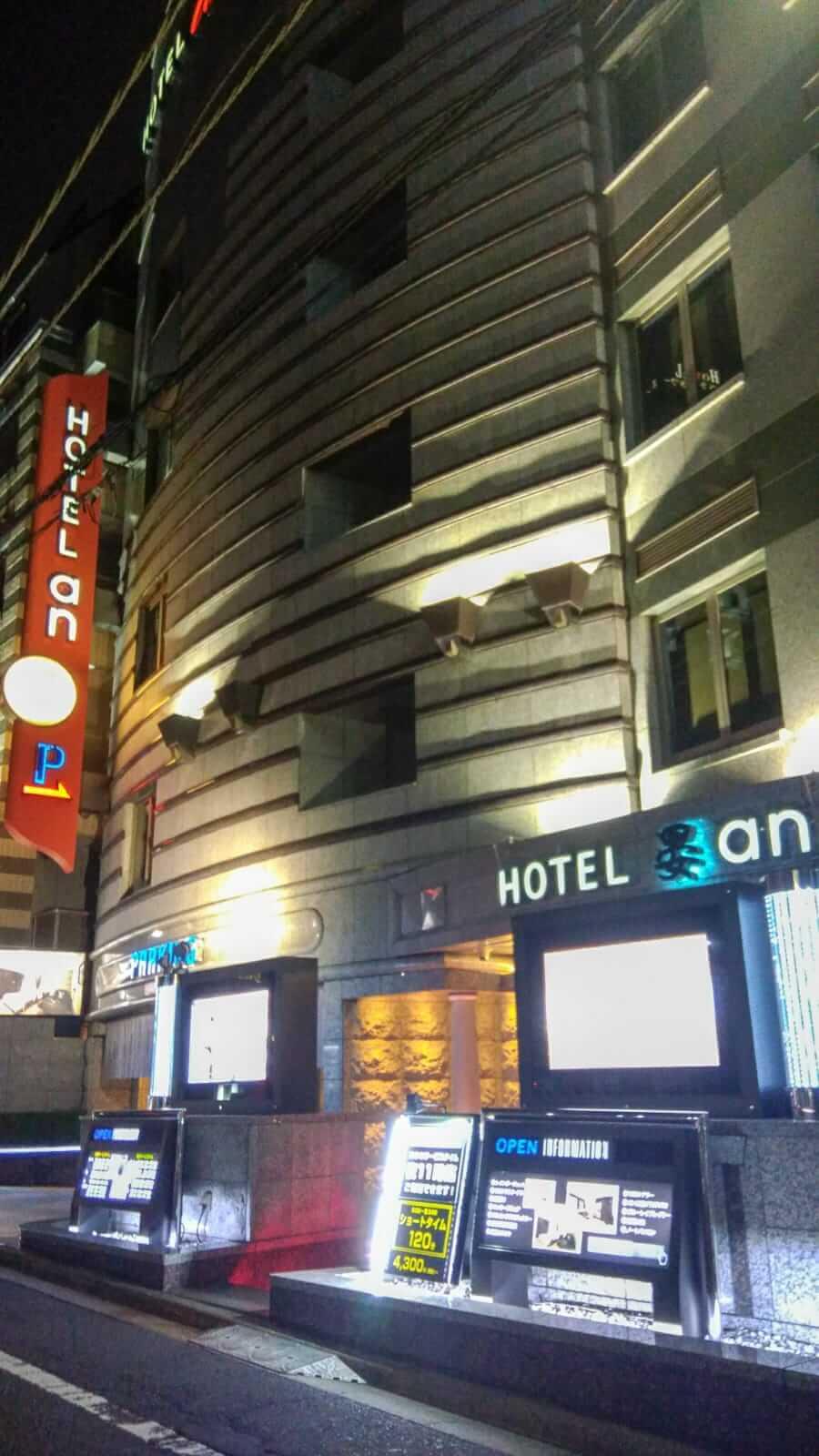 Secure yet chic entrance to Hotel&Spa AN Shinjuku Kabukicho.