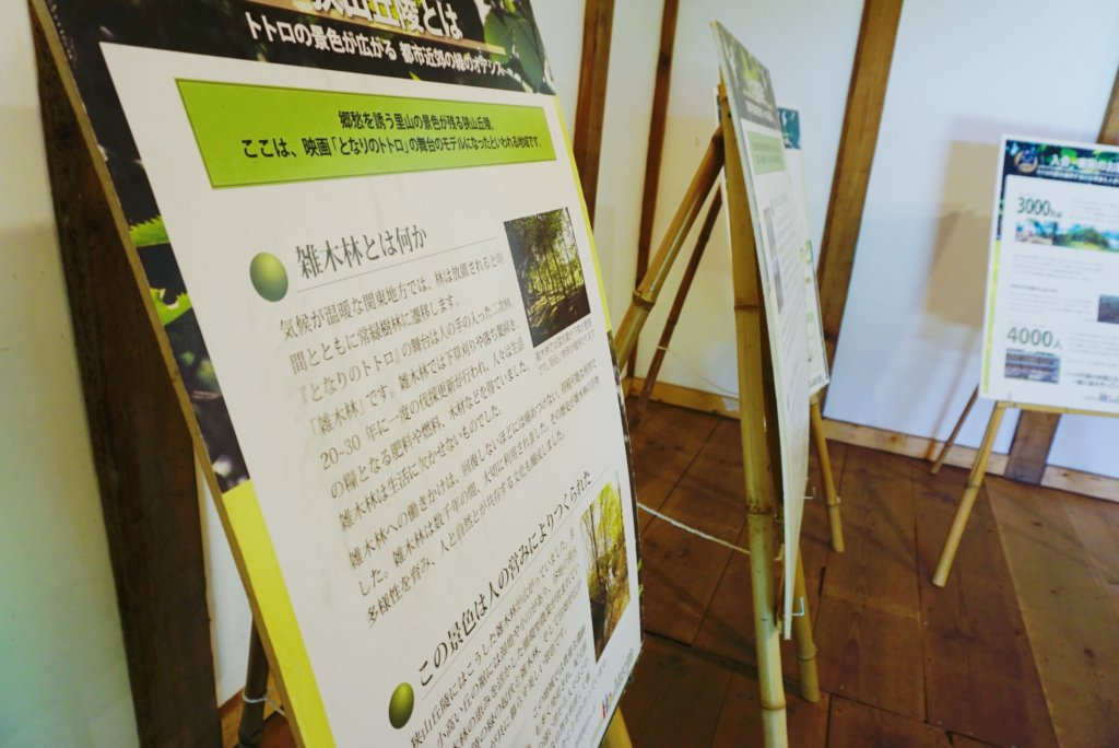 Inside the exhibition, you can try to understand all the conservation activities over the past years.