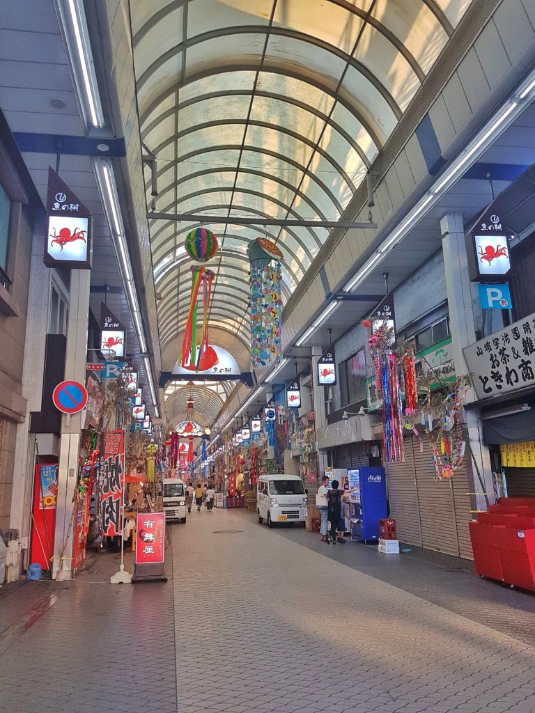 """Uo-no-tana"" shopping arcade"