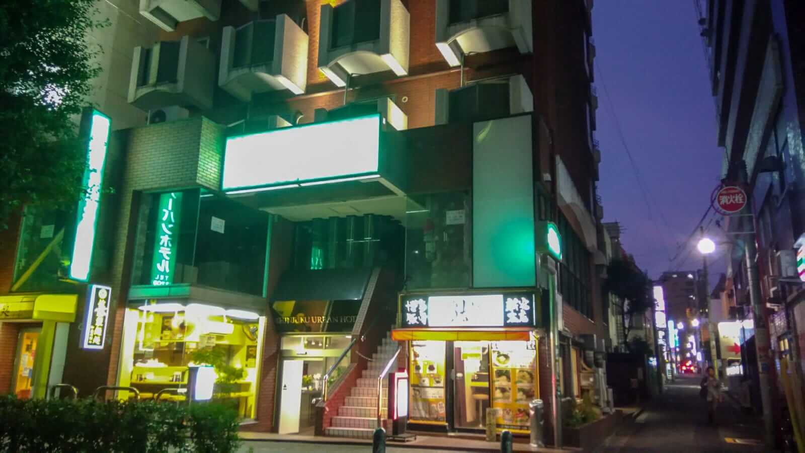 Shinjuku Urban Hotel and a great ramen place next door.