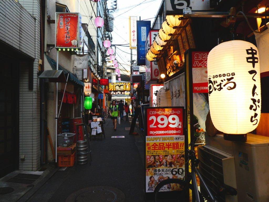 Suzuran street