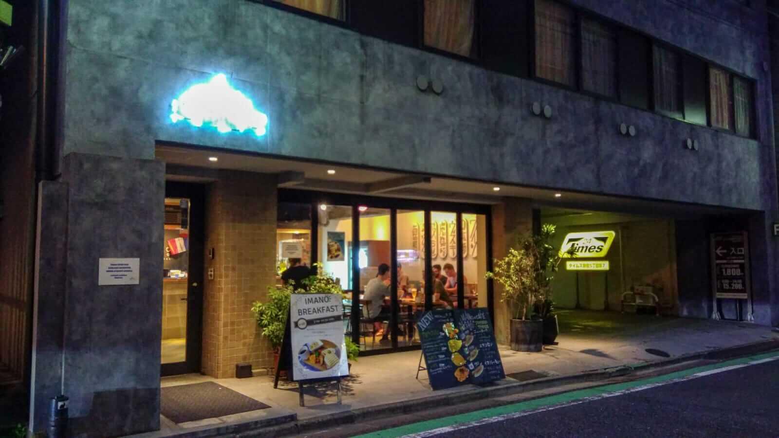 shop at Imano Tokyo Hostel.