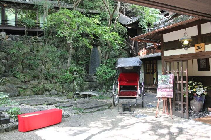 One traditional Japanese restaurant around the trail.