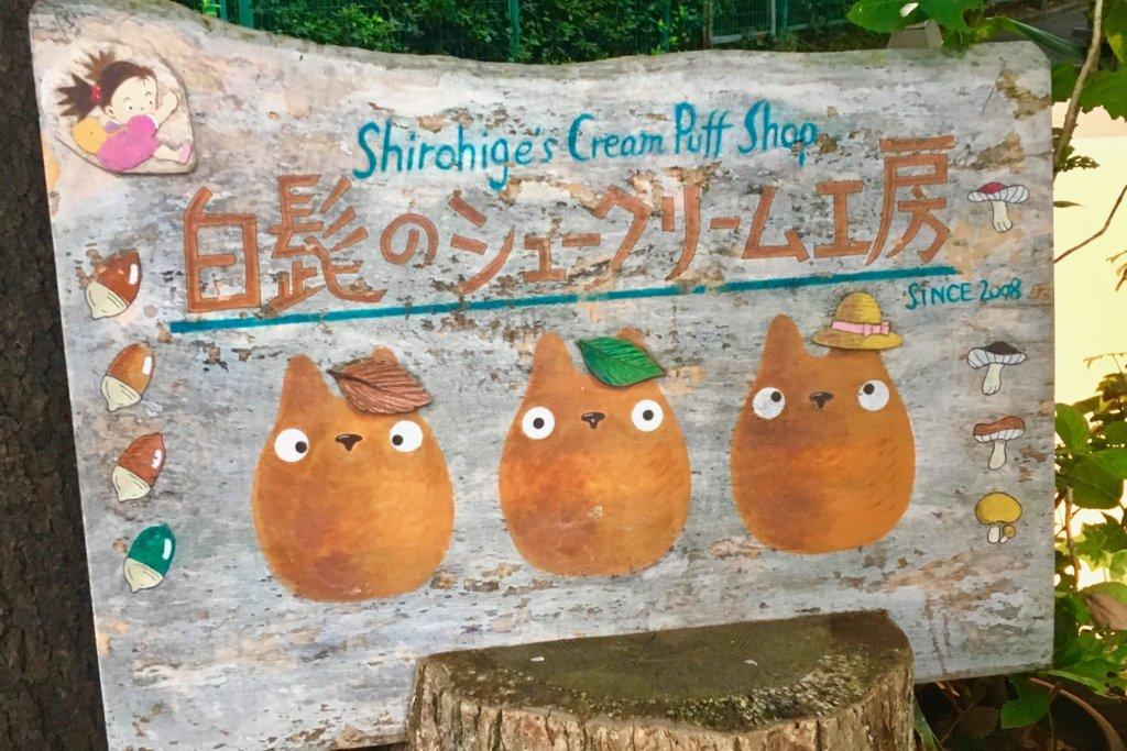 Shirohige